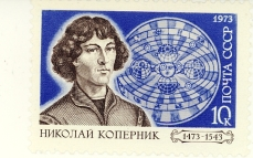 Copernico, unione Sovietica