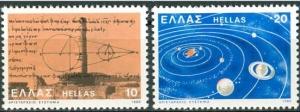 Grecia 1980, serie di due valori dedicata ad Aristarco da Samo