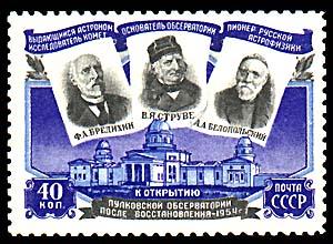 unione-sovietica-1954-ricostruzione-dellosservatorio-di-pulkov