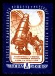 Unione Sovietica, 1958, telescopio dell'Istituto Sternberg di Mosca, jpg