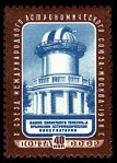 Unione Sovietica, 1958, telescopio solare in Crimea, jpg