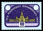 Unione Sovietica, 1958, Università lomonosov a Mosca, jpg