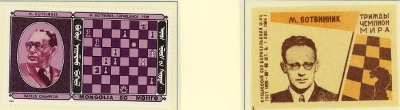 Michail Botvinnik, campione del mondo di scacchi, in un francobollo della Mongolia del 1986 ed in un chiudilettera sovietico degli anni '60.