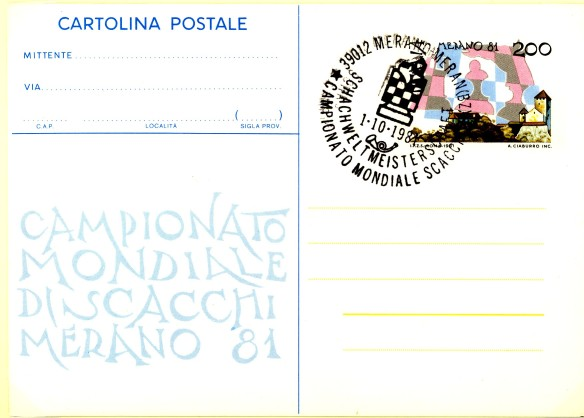 Cartolina postale merano 2