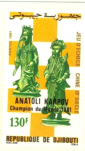 Gibuti 1981