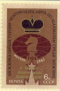 Karpov campione 1981