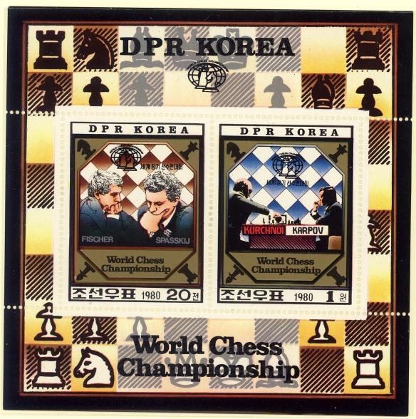 Corea del Nord, 1980 - foglietto commemorativo del mondiale Fischer - Spassky del 1972 e del Mondiale Korchnoi - Karpov del 1978 di Baguio City.
