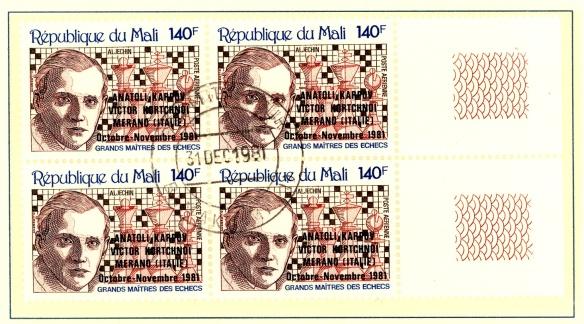 Mali 1981, sul  francobollo che ricorda il Mondiale con  una sovrascritta dedicata,  è stampato il volto di Aleksandr Alechin, già caampione del mondo di scacchi.