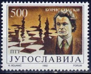 Iugoslavia 1992 - Boris Spassky