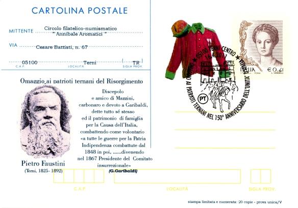 Pietro Faustini
