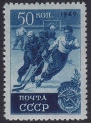 URSS 1949 ok