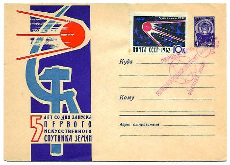 lancio Sputnik 1